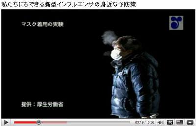 kouroushou_inf.jpg