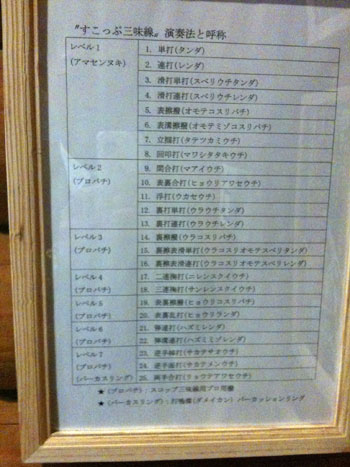 hikikata.jpg